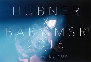 hubnerxbabymsr2016.jpg