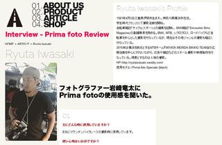 primafoto_review.jpg