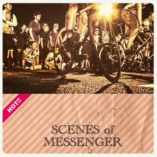 scene_of_messenger.jpg