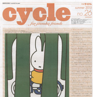cycle026.jpg