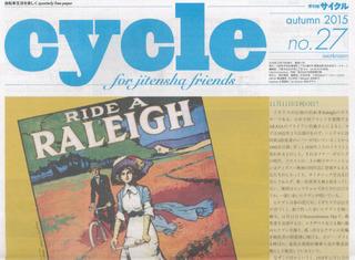 cycle27.jpg