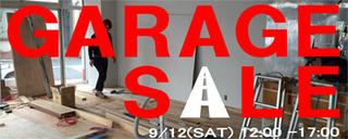 garage_sale20150912.jpg