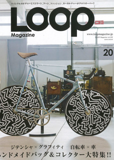loop20.jpg